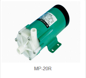 Magnetic Drive Pumps Inline Chemical Liquids MP-20R